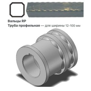 RP-2(20-60)