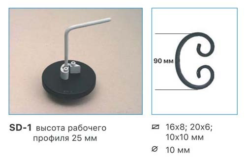 Специальный штамп SD-1