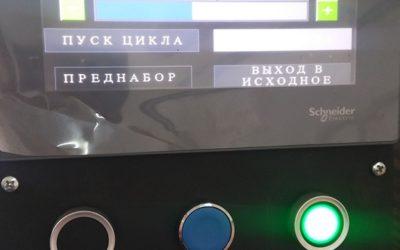 Цветные дисплеи на станках SMT-02/03